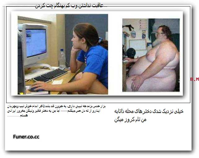 www.picdoon.mihanblog.com